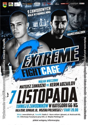 EXTREME FIGHT CAGE 2